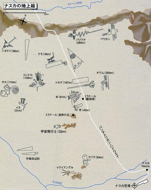 ナスカの地上絵の画像 p1_10